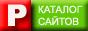 Каталог сайтов Ucoz